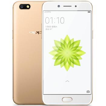 【善融爱家节】OPPO A77 3GB+32GB内存 5.5英寸 全网通4G手机