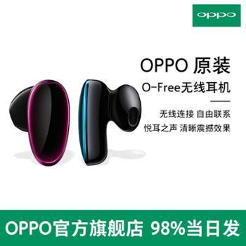 OPPOO-Free无线耳机