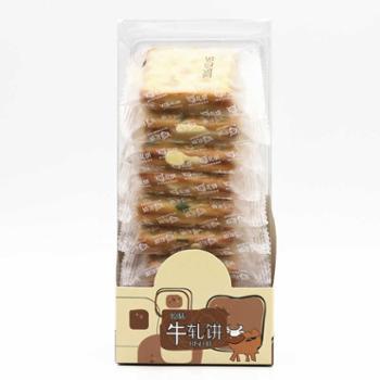 【心田食品】思味王手工牛轧饼夹心苏打牛轧饼干148g盒装