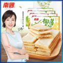 南国 海南特产椰香薄饼160g