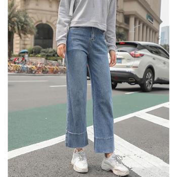 百旅Bailv牛仔裤女春夏新款高腰韩版显瘦阔腿学生直筒长裤