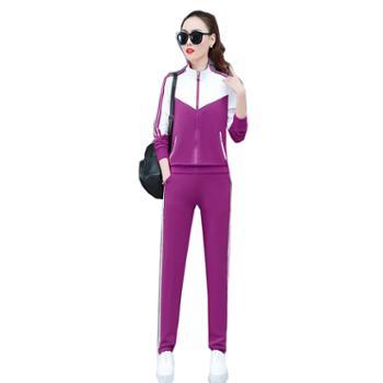 百旅Bailv春季女时尚立领卫衣休闲运动服两件套
