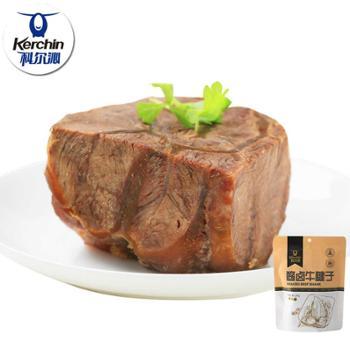 科尔沁酱卤牛腱子180g五香味酱卤牛腱零食酱卤牛肉即食熟食