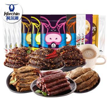 内蒙古科尔沁牛肉干牛肉零食组合1440g特产
