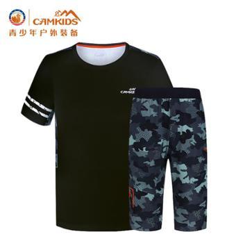 camkids小骆驼童装男童短袖套装夏装2017新款小男孩夏季运动装夏