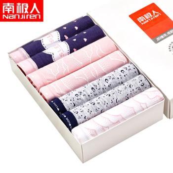 南极人女士内裤纯棉可爱纯色性感三角裤7条礼盒装甜美复古风N687X25972