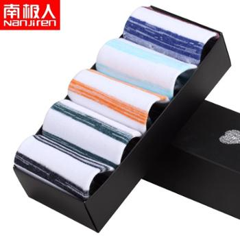 南极人男袜男士民族风五角星船袜(5双装)NBT6X20951-五角星款