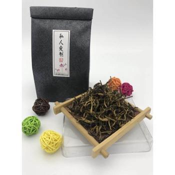 云南特级滇红红茶125g*2袋