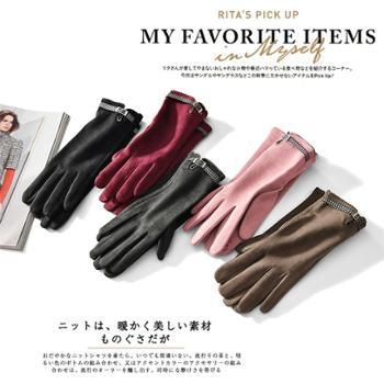五指不冻手的小刺绣触屏麂皮绒手套冬可触屏加绒手套女
