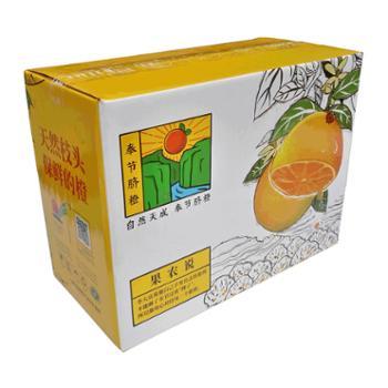 奉节脐橙 现摘新鲜 应季甜橙子 80-85mm 10斤装