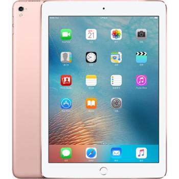 【分期轻松购】Apple iPad Pro平板电脑 9.7 英寸 WLAN版