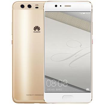 【官网价 24期分期免息】华为 HUAWEI P10 Plus 移动联通电信4G手机 双卡双待