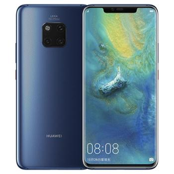 【限量抢购 分期免息】华为 HUAWEI Mate 20 Pro 8GB+128GB全网通双4G手机