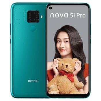 【现货速发】华为 HUAWEI nova 5i Pro 前置3200万人像超级夜景4800万AI四摄 全网通双4G手机