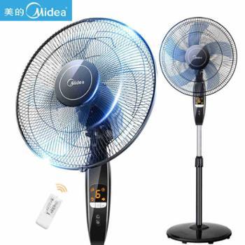 Midea/美的电风扇FS40-15HRW柔风遥控扇六档风速强力静音新品特价