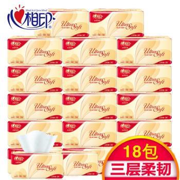 18包心相印红悦抽纸纸巾面巾纸家用面纸3层130抽家庭装抽婴儿可用