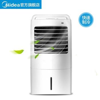 美的空调扇制冷器小空调冷风机家用制冷机水空调冷气机AC120-16BW