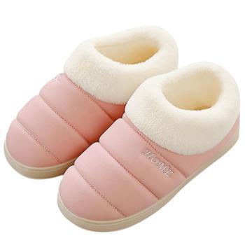 秋冬季男女棉拖鞋厚底包跟防滑保暖加绒室内家居家棉拖鞋情侣冬天