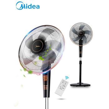Midea/美的电风扇家用寝室定时落地扇遥控电风扇FS40-13CR