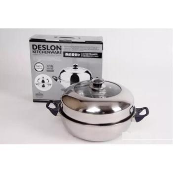 德世朗 蒸的爱你蒸煮锅 28cm优质不锈钢蒸锅不易粘内置蒸架