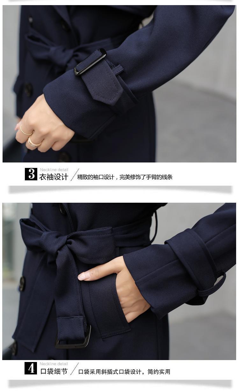 风衣腰带系法图解_风衣腰带扣子哪里卖