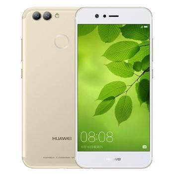 【现货发售】Huawei/华为 nova2 全网通 移动联通电信4G 双卡双待 智能手机