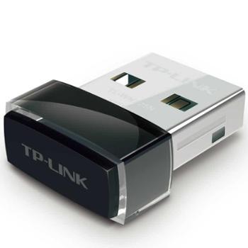 150M无线USB网卡TL-WN725NAP路由器wifi接收器发射器