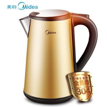 Midea/美的MK-HJ1507电热水壶隔热自动断电304不锈钢电烧水壶全国联保