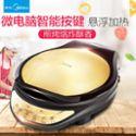 Midea/美的 MC-JCN30D1电饼铛家用双面加热煎饼蛋糕机煎烤机【全国联保】