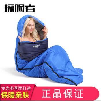 探险者成人隔脏户外睡袋野营信封式睡袋加厚露营旅游睡袋【正品保证】
