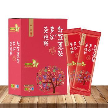 十六膳红豆薏米粉多谷杂粮粉营养早餐五谷杂粮粉冲饮代餐粉