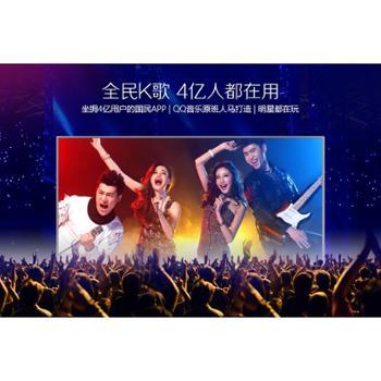 创维彩电G3 55寸 超高清大屏智能电视 全民K歌