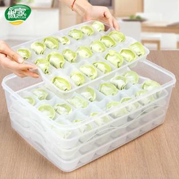 饺子盒冻饺子冰箱收纳三层盒饺子托盘保鲜盒多层带盖冷冻速冻饺子盒