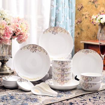 zhaofa 陶瓷餐具礼盒套装