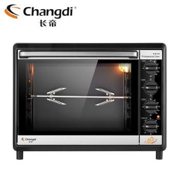 长帝CKTF-32GS烘焙多功能电烤箱蛋糕32升大容量
