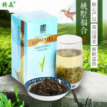 赣森桃墅福合绿茶 (50克送10克)