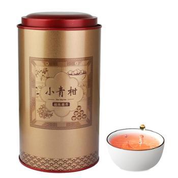 小茶犊 生晒小青柑普洱茶 陈皮普洱熟茶250g/罐