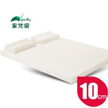 10cm厚蜜梵儷--YIVALEY泰国原装进口100%纯天然乳胶双人床垫.