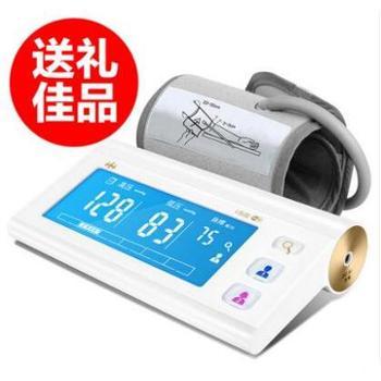 乐心电子血压计量血压家用全自动器测高血压计精准血压测量仪i5S