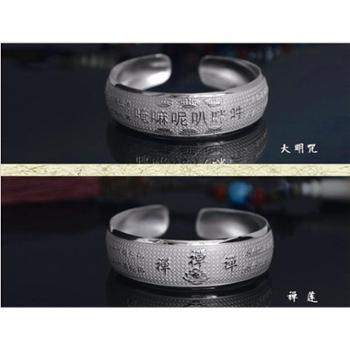 珍华堂佛系列足银佛手镯纯银手镯开口设计款式独特传统中国风