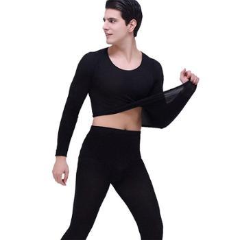 男士37度恒温超薄蝉羽塑身美体保暖内衣套装 隐形发热无痕