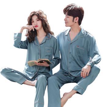 秋冬情侣睡衣秋季薄款男女长袖套装丝绸家居服女冰丝两件套