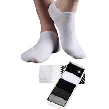 【5双礼盒装】 男人袜 男棉袜短袜薄船袜