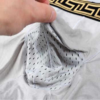 舒适莫代尔男士内裤 男士平角裤 双仓枪蛋分离透气u凸设计(价格为单条的价格!)