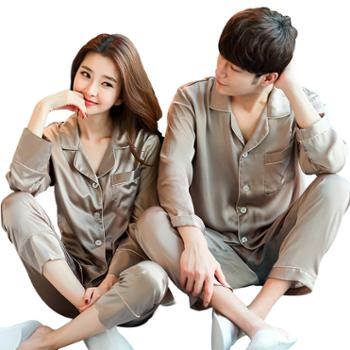 男女士仿真丝睡衣长袖套装丝绸薄款家居服 G-1799