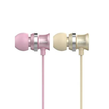 乔威HP31 入耳式 3.5毫米 耳塞重低音 线控通用耳机