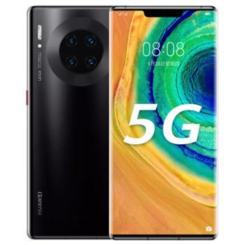 HUAWEI Mate 30 Pro 5G 8GB+256GB