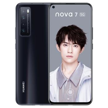 HUAWEI nova 7 5G版