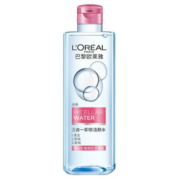 欧莱雅三合一卸妆洁颜水倍润型400ml(温和滋润型)