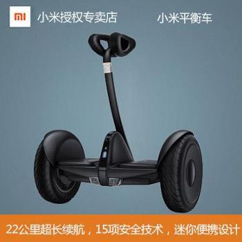 Xiaomi/小米平衡车Ninebot9号双轮自平衡车电动车九体感车智能遥控代步车